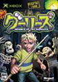 グーリーズ™ - Grabbed by the Ghoulies™